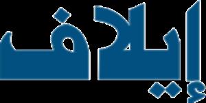 Elaph-UAE